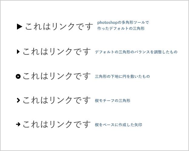 design_c