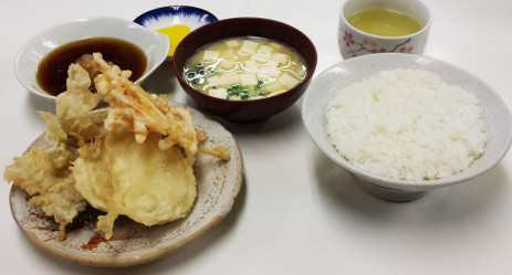 fujisima