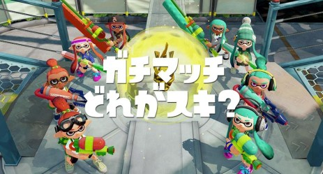 splatoon-pop01