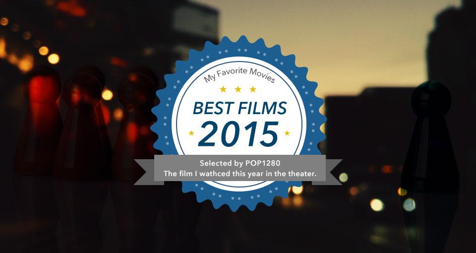 film2015